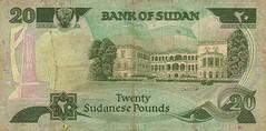 Sudan 20 Pounds 1981 (Ethio Sudanese Nations) T