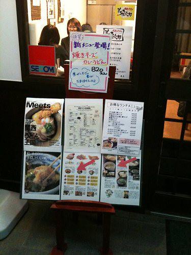 <追記>荒木伝次郎-01