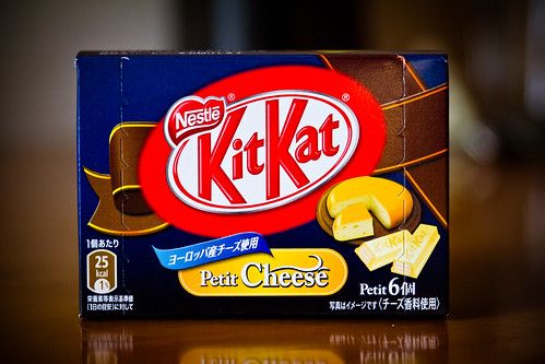 Kit Kat Petit Cheese 06