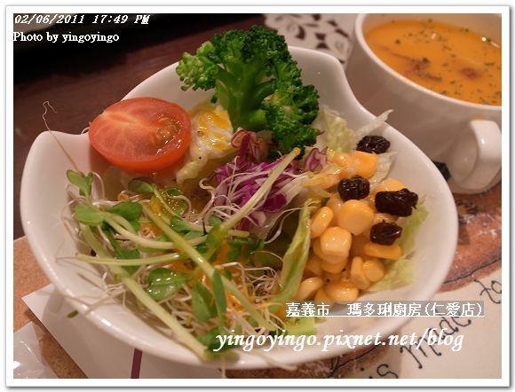 嘉義市_瑪多琍廚房20110206_R0017770