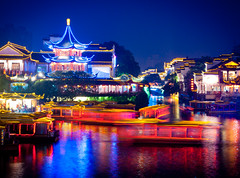 Linger (tianxiaozhang) Tags: china longexposure summer reflection night nanjing jiangsu ef1740l qinhuai eos450d templeofconfucious