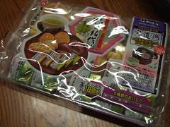 DSCF5699 (ketou-daisuki) Tags: food fujifilm manju wagashi finepixf11