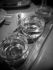 利き酒三点セット