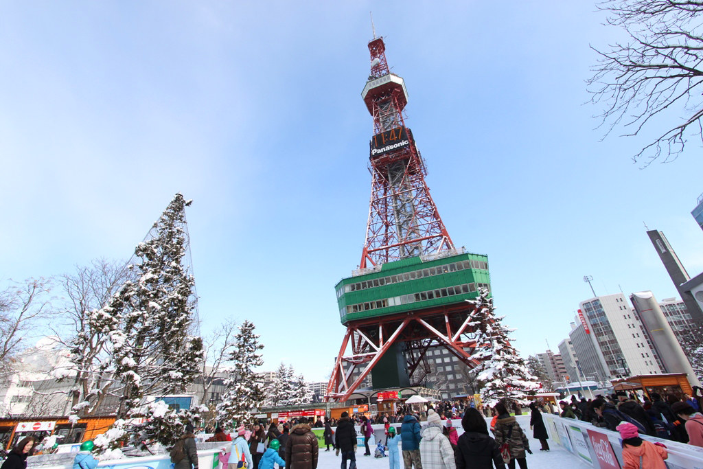 Image result for SAPPORO'S TV TOWER