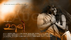 URUMI Official Wallpaper (PrithviFansNetwork) Tags: cinema english film movie hollywood arya bollywood actor fans superstar tamil raj hindi kollywood raju vascodagama genelia telugu tabu tollywood pnu sukumaran mollywood vidyabalan prithviraj indrajith prithwiraj malyalam santoshsivan prithvirajsukumaran urumi prabhudeva pritviraj nithyamenon pritwiraj pathinaindhamnootranduuraivaal