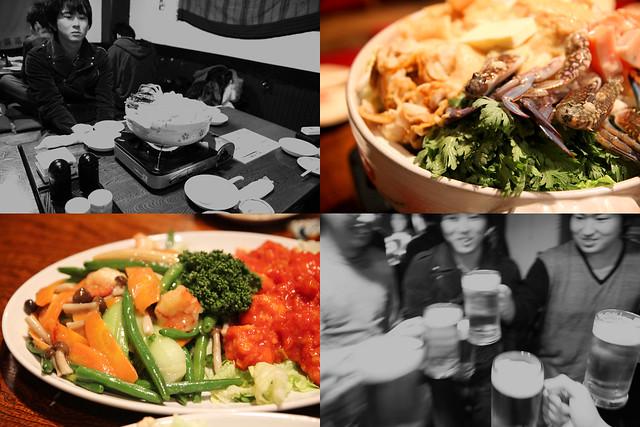 food + kanpai