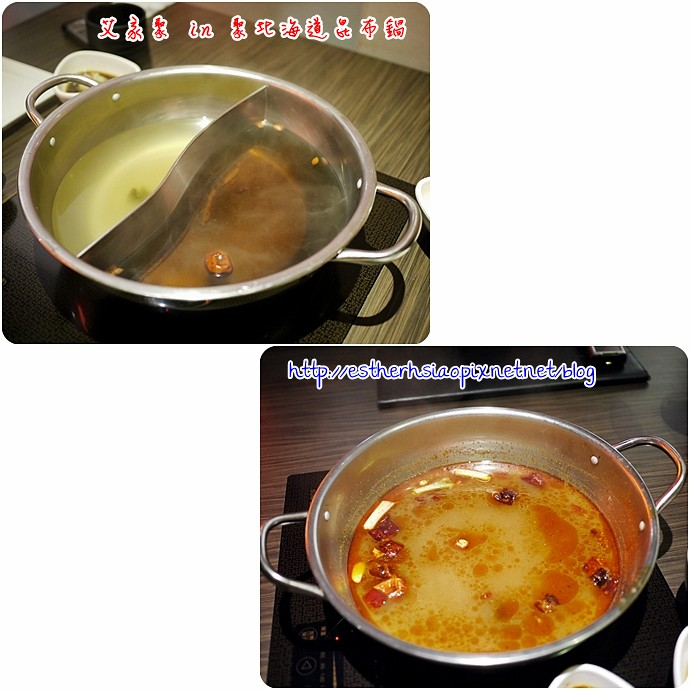 4 三種湯底