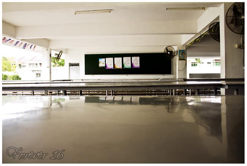 食堂 (Canteen)