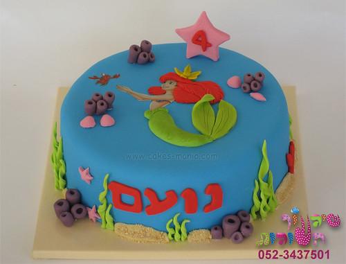little mermaid cake by cakes-mania- עוגת בת הים הקטנה בשילוב דף אכיל