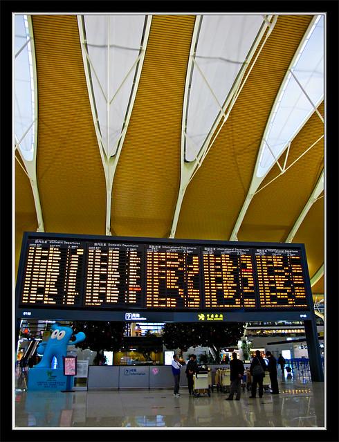 Airport Journey-31