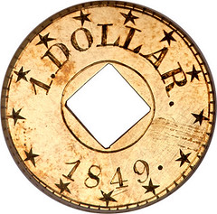 1849 Gold Dollar pattern obverse