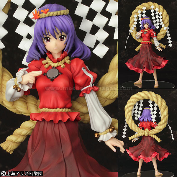 Touhou Project - 1/8 Avatar of Mountains and Lakes Kanako Yasaka (Griffon Enterprises)