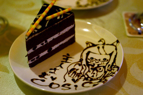 萌萌的女僕的Cake繪