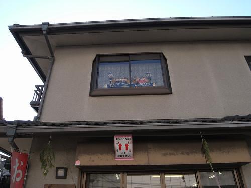 町家の雛めぐり(画像)@高取町-17