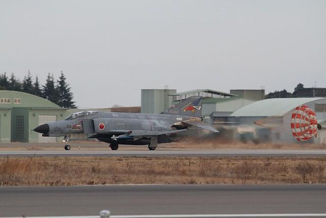 RF-4EJ