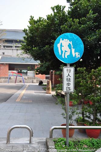 pedestrian only