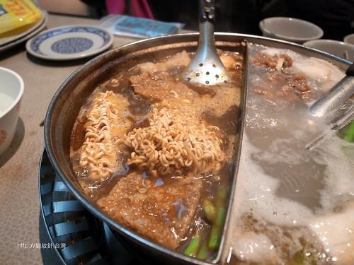 辣中間麻辣火鍋