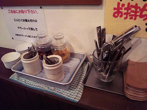 紀州和歌山らーめん『あじゅち屋』奈良富雄店-04
