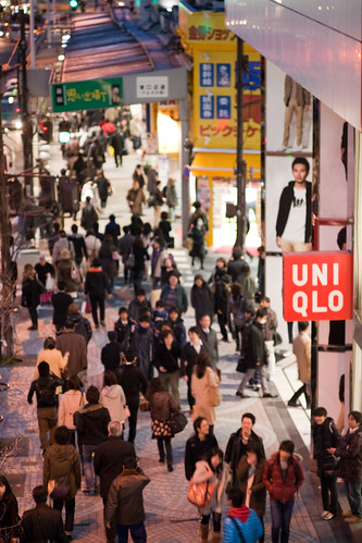 Crowded Streets in Shijuku
