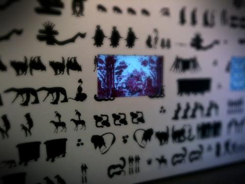 <span>istanbul</span>Foto rubata #2<br><br><p class='tag'>tag:<br/>istanbul | design | cultura | luoghi | </p>