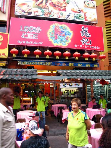 Rolands Restaurant China Town KL