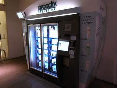 bizarre_vending_machines_13