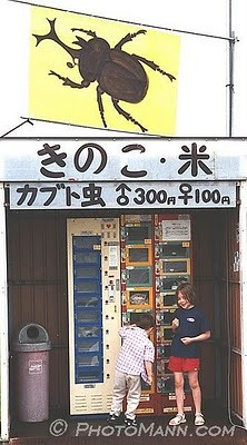 bizarre_vending_machines_19