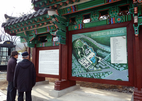 Day 4: Namsangol Hanok Village entrance