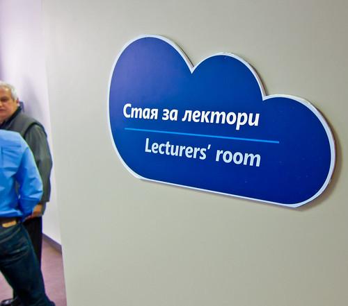 Speakers Room