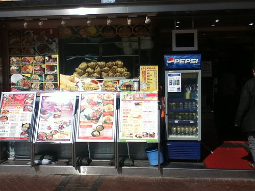 2011-02-28 - Some cafe - 02 - Storefront
