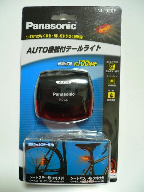 Panasonic NL-920P #1