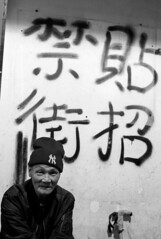 Post no bills..... (van*yuen) Tags: blackandwhite bw hongkong documentary summicron ssp m82 citysnap 352 summicron352asph leicam82