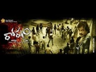 Rosham Telugu Movie