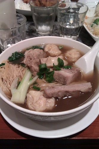 Beef brisket and wonton noodle soup $9.50