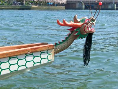 ドラゴンボート さくら