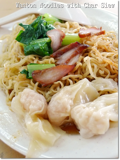 Wanton Noodles with Char Siew