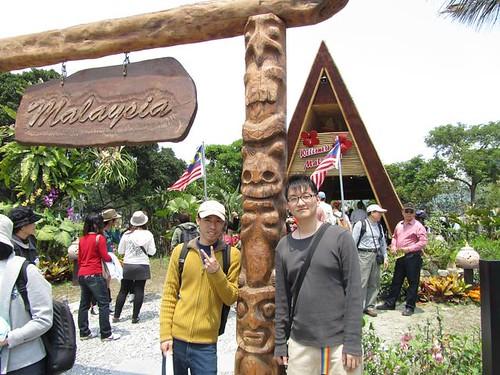 2011台北花博-寰宇庭園-馬來西亞-圖騰門.JPG