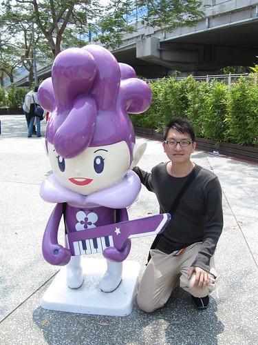 2011花博-花博公仔-合照-3.jpg