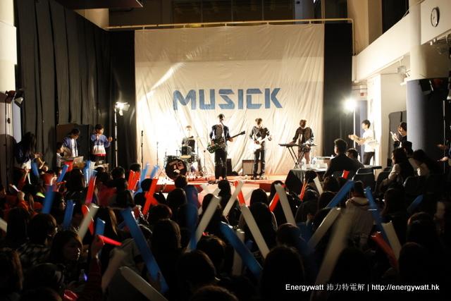 HKBU Singcon - MUSIK