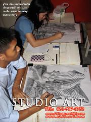 ห้องเรียนศิลปะ วาดเส้น