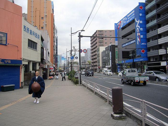 Downtown Yokosuka
