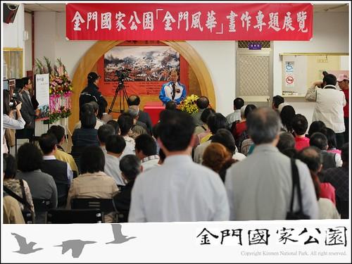 金門風華專題畫展(2011)-02.jpg