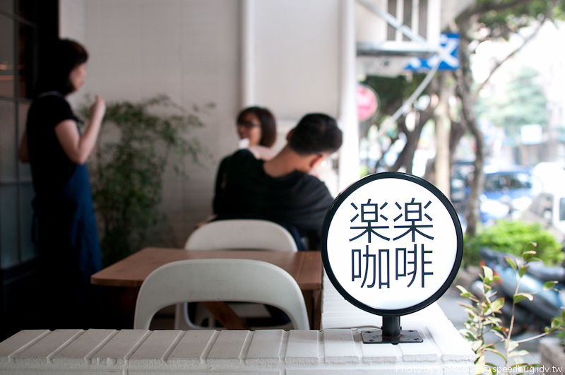 台北TAIPEI,台北美食 @小蟲記事簿