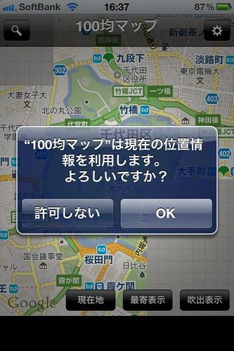 1000001463