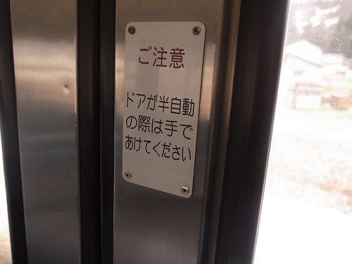 R0027211