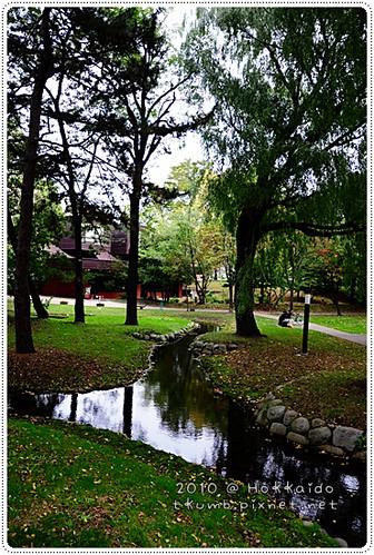 北海道大學 (2).JPG