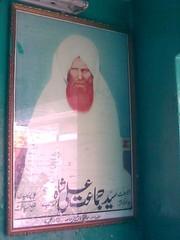 pir syed jamaat ali shah  Muhadis Ali Puri (bakhtiar2k) Tags: ali syed mu peer shah puri pir hussain sialkot khursheed jamaat narowal jamaati muhadis jamatali syedjamatalishah pirjamatalishah afzalhussainshah