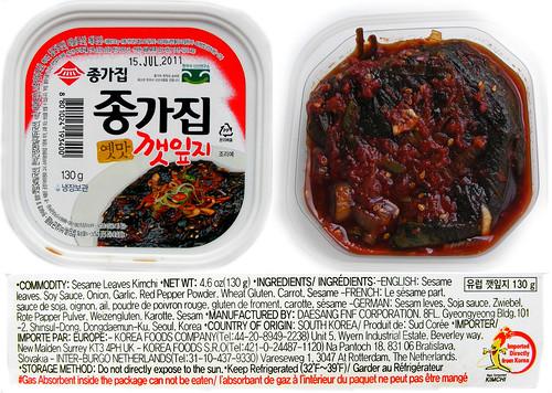 Sesame Leaf Kimchi