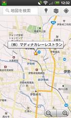 snap20110523_123237