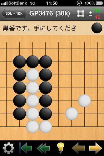 SmartGoPro (1)